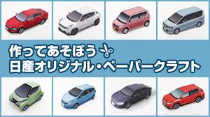 年収:701~1000万円の【PMP】を含む求人・転職情報